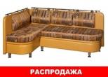 """Диван-кровать кухонный """"Пагода-5"""""""