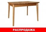 Стол раздвижной овал. крышка (массив)
