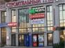 """Магазин фирменной торговли  """"Пионерская"""""""